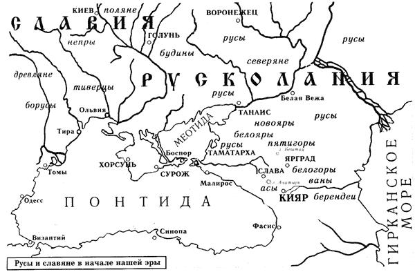 Карта Русколани по А.И. Асову