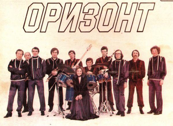 ВИА Оризонт - Любимые песни - 2012