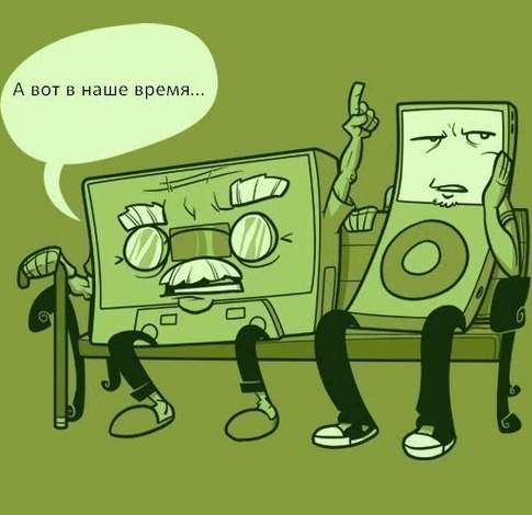 Рэп с кассет