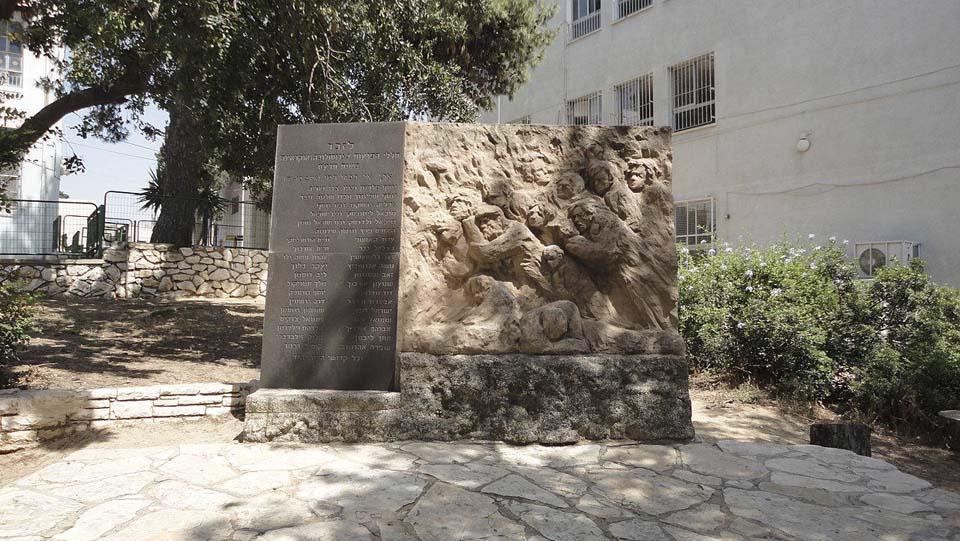 Памятник жертвам погромов на Украине в Гиватаиме